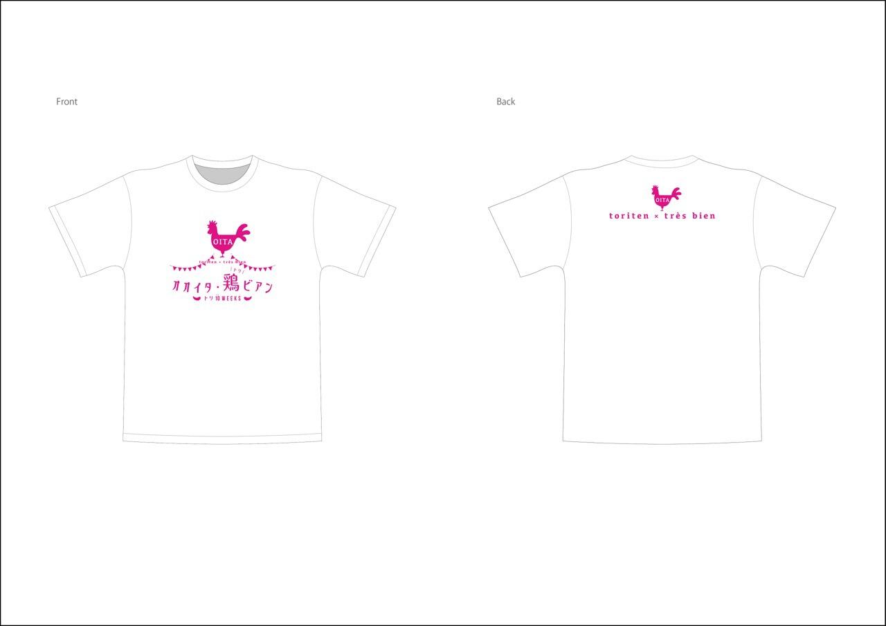 おんせん県おおいたデスティネーションCP「オオイタ・鶏ビアン」スタッフTシャツ