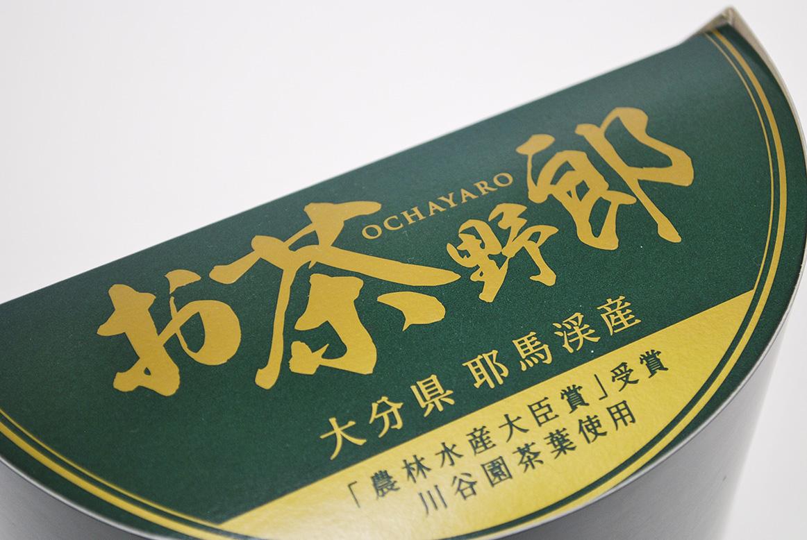 丸円堂 お茶野郎 洋菓子パッケージ