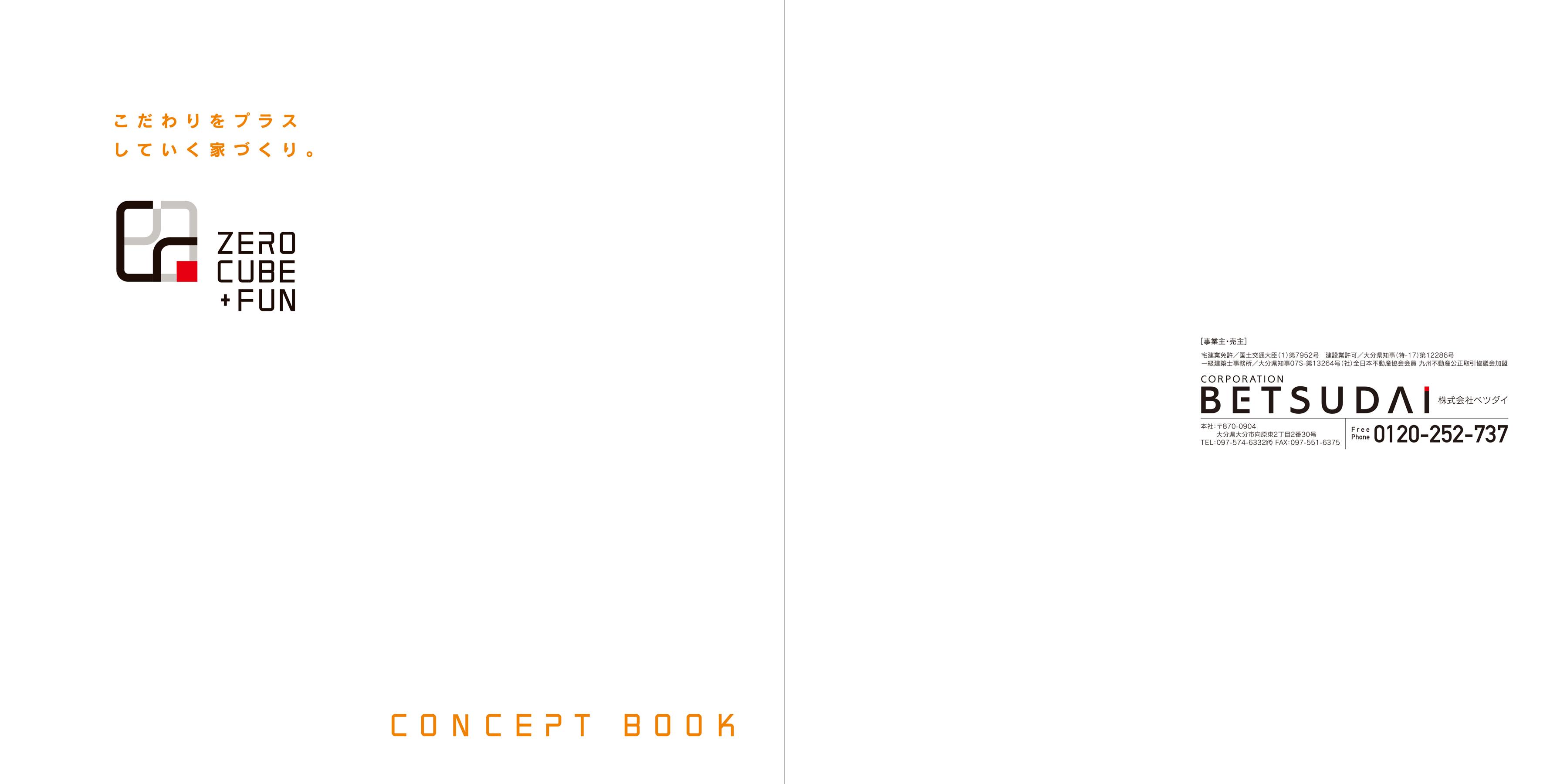 BETSUDAI ZERO CUBE + FUN CONCEPT BOOK