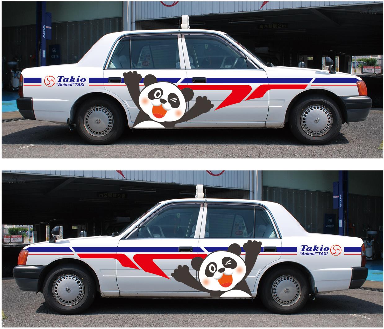 """滝尾タクシー """"animal""""TAXIラッピング"""