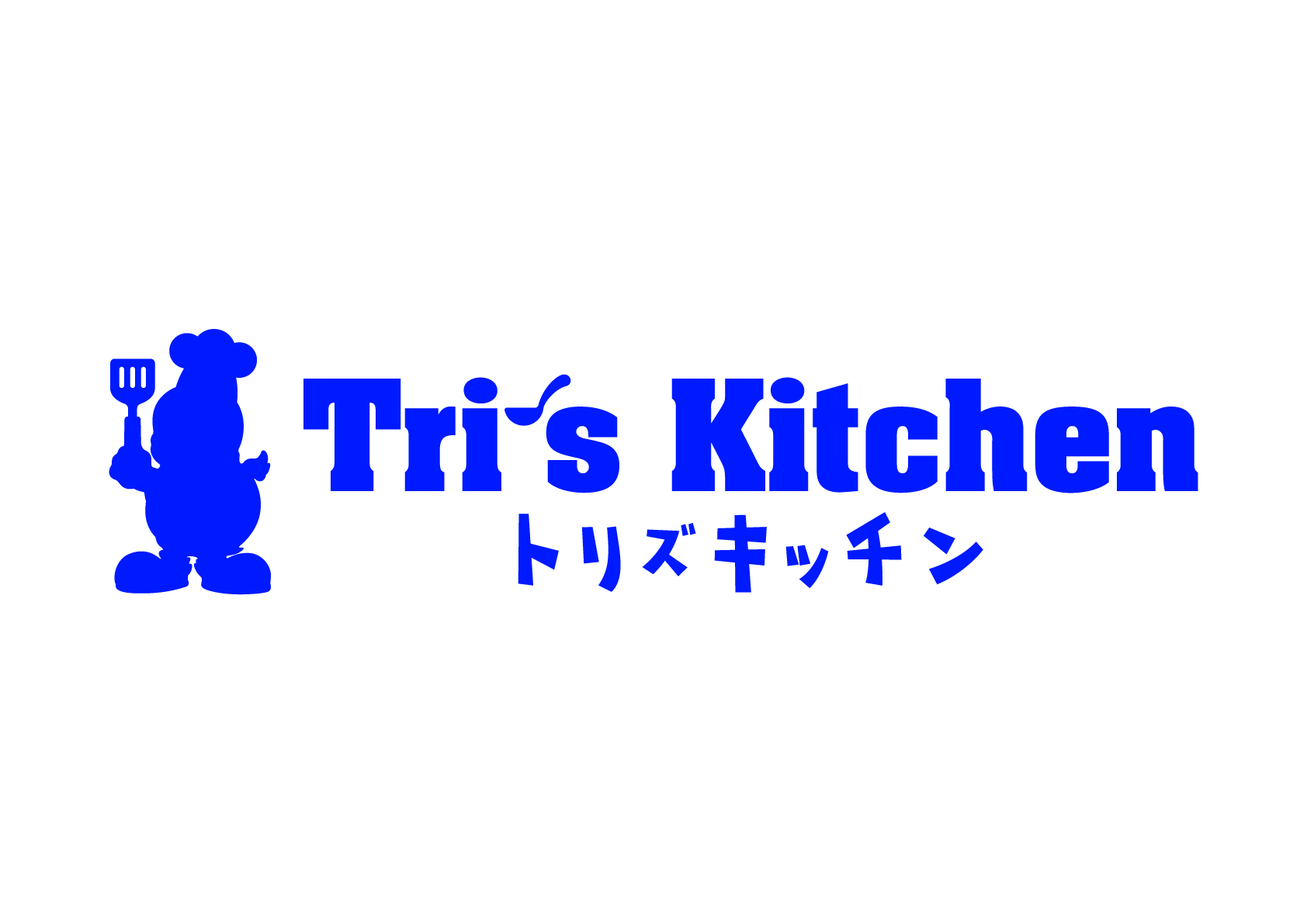 OITA TRINITA トリズキッチンロゴ